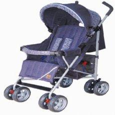 Troller Lieback Lux